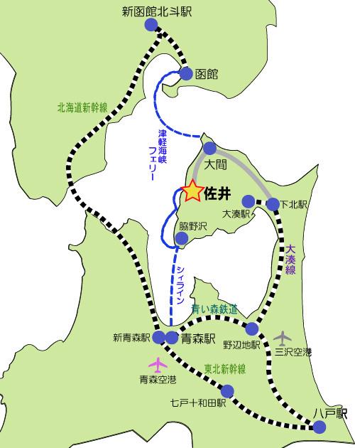 青森 青森 駅 から 空港 「青森空港」から「三沢(青森)駅」乗り換え案内
